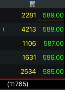 stock-info-part4-2